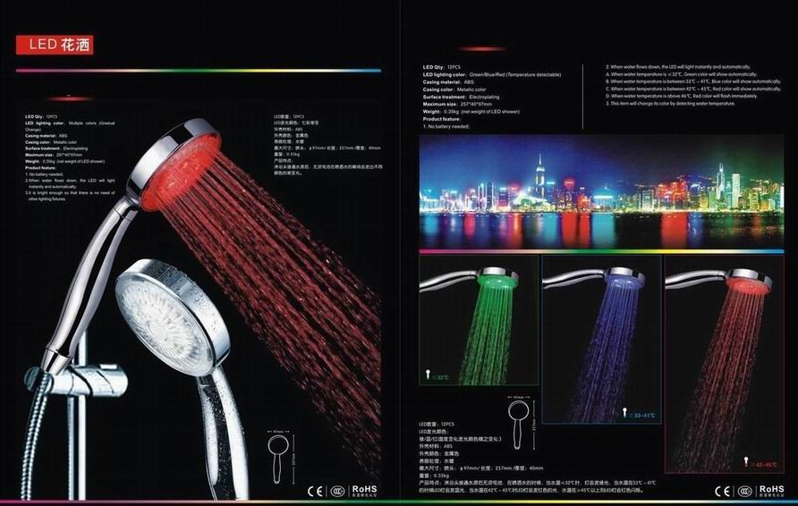 Led hand shower F series